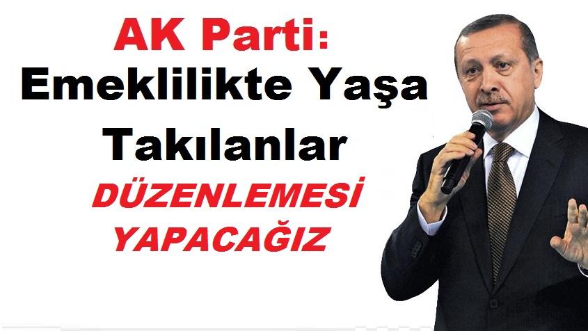 AK Parti Genel Başkan Yardımcısı Kurtulmuş: EYT ile ilgili Çalışmamız Olacak
