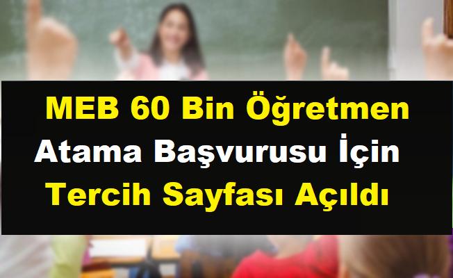 MEB 60 Bin Öğretmen Atama Başvurusu İçin Tercih Sayfası Açıldı