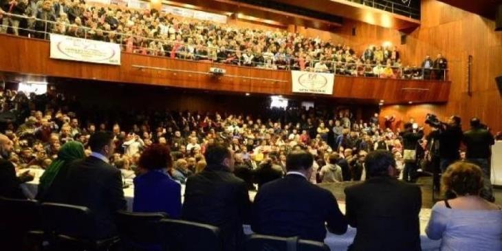 EYT'liler Adana'da dev miting yaptı
