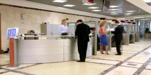 Engelli Banka Memuru iş ilanları 2019