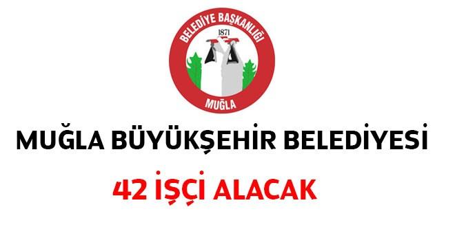 Muğla Büyükşehir Belediyesi 8 farklı branşta en az ilkokul mezunu kamu personeli alımı