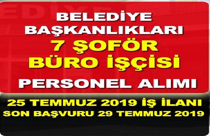 Araç ve Abana Belediye Başkanlığına 7 kişi Büro işçisi, İnşaat ustası ve şoför alınacak