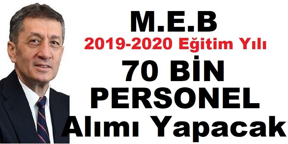 Milli Eğitim Bakanlığı 81 ile 70 bin kamu personeli alımı yapacak