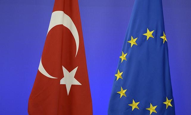 Avrupa Birliği'nden kayyım açıklaması