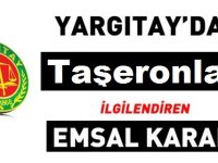 Yargıtaydan Taşeron işçileri ilgilendiren emsal karar!