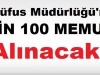İçişleri Bakanlığı 1100 Nüfus Memuru Alımı Başvuru şartları Nasıl Olacak?