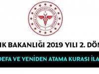 Sağlık Bakanlığı 2019 Yılı İlk Defa ve Yeniden Atama Kurası İlanı