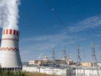 Nükleer Düzenleme Kurumu 40 Mühendis ve Kamu Personeli Alımı
