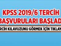 KPSS-2019/6 Aile, Çalışma ve Sosyal Hizmetler Bakanlığı Memur Alım Kılavuzu