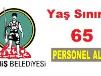 İŞKUR iş ilanları 65 Daimi Sürekli işçi iş ilanları
