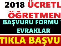 2018 ÜCRETLİ ÖĞRETMEN BAŞVURU FORMU VE EVRAKLAR